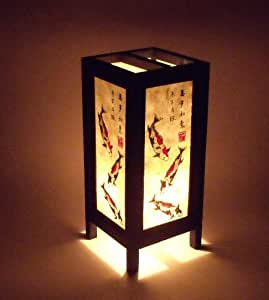 Japanische lampe papier koi fische japanische deko lampen orientalische lampenschirme - Japanische dekoration ...