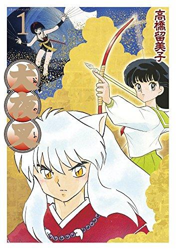 Inu Yasha Wideban 1-30 Complete Set [Japanese]