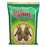 Shubham Mehandi Cone (1 Packet )&Shubham Mehandi Powder, 1 Kg (1 Packet) &Shubham Oil For Mehandi Yellow (1 Box )