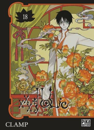 XXX Holic Vol.18