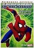 Spiderman Elektryczni wrogowie (Keine kostenlos online stream