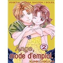 Ange mode d'emploi, tome 2 : L'amour monstre