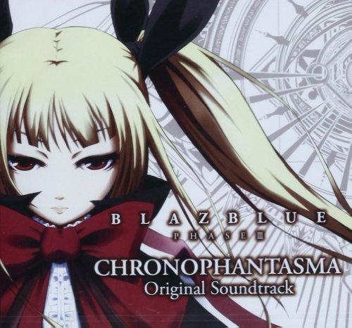 Ps3 Game Blazblue Phase 3 Chronopahntasma by BLAZBLUE / O.S.T. (2013-11-27) (Ps3 Jb)