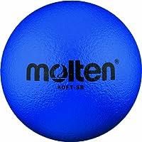 Molten Softball - Balón de fútbol blando, diámetro 180 mm, color azul