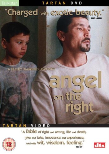 Preisvergleich Produktbild Angel On The Right [UK Import]