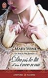 La saga McJames (Tome 1) - Dans le lit d'un inconnu (French Edition)