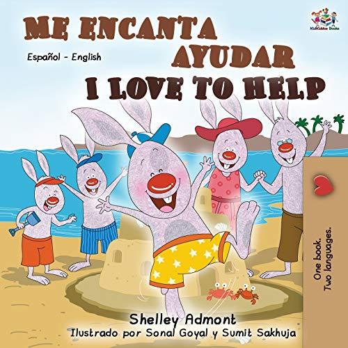 Me encanta ayudar I Love to Help: Spanish English Bilingual Book (Spanish English Bilingual Collection)
