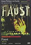 FAUST (Lesson Faust - JAN SVANKMAJER) [ALL REGION] [IMPORT] DVD