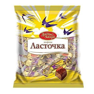 "Krasnij Oktjabr ""Lastochka"" Orange Creme-Füllung, 6er Pack (6 x 250 g)"