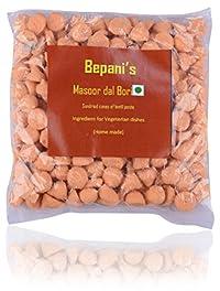 Bepani Masoor Dal Dried Lentil Dumplings(Masoor dal Bori), 100 grams