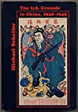 Schaller: the U S Crusade in China 1938-1945 (Cloth)