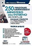 7-250-funzionari-amministrativi-ministero-dellinterno-manuale-completo-con-aggiornamento-online