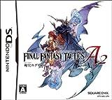 Final Fantasy Tactics A2: Fuuketsu no Grimoire (japan import)
