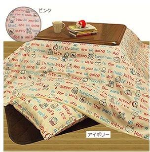 Hello Kitty (giapponese kotatsu futon Scalda-piedi), per 80, 90 cm, colore: avorio, Giappone