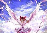 #3: Posterhouzz Anime Cardcaptor Sakura Sakura Kinomoto Wall Poster