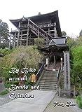 By Bike around Bando and Chichibu (English Edition)