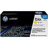HP LaserJet Q6002A Print Cartridge (Yellow)