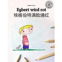 Egbert wird rot/Ai ge bo te man lian tonghong: Kinderbuch/Malbuch Deutsch-Chinesisch [vereinfacht] (bilingual/zweisprachig)