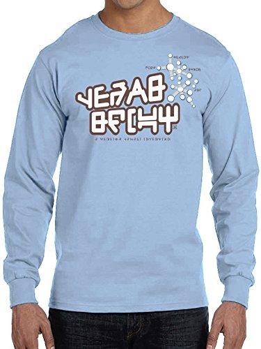CID Herren T-Shirt Guardians of The Galaxy 2.0 - Yeah Baby Blue (Light Blue)