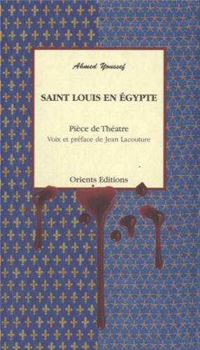 Saint Louis en Egypte