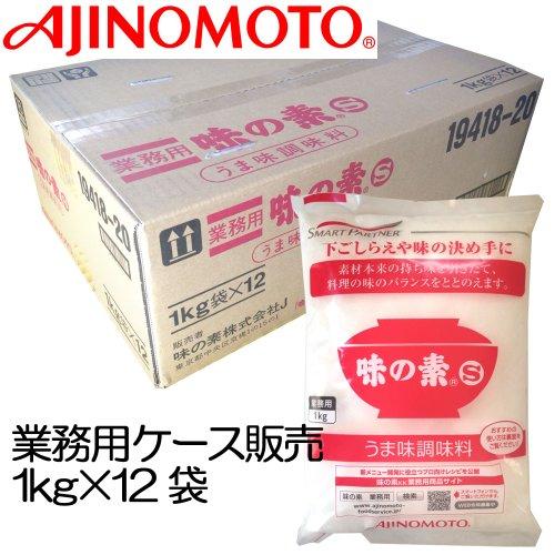 comercial-ajinomoto-s-1kgx12