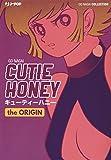 The origin. Cutie Honey