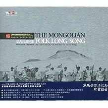 Mongolian Folk Long Song by Ala-Tan-Chi-Chi-Ge Zha-Ge-Da-Su-Rong (2008-08-19)