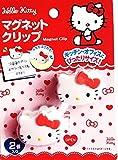 Sanrio Hello Kitty die-cut Magnet clip 3.4× 3.2cm 2pz Set da cucina ufficio
