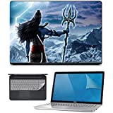 FineArts 3-in-1 HD, UV Printed, Laminated, Bubble Free, Washable 15.6-inch Laptop Skin with Screen Guard and Key Protector Combo (Shiva Rudra)