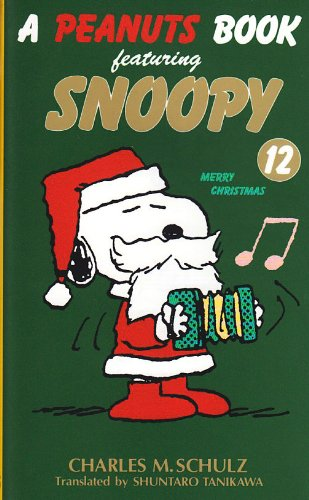 A peanuts book featuring Snoopy (12)
