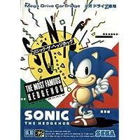 Sonic 1 [Megadrive Jap]
