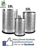 Parasnath Stainless Steel Open Perforated Dustbin Set of 3pcs 5 Ltr., 10 Ltr. & 18 Ltr