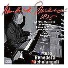 Fetes Musicales En Touraine [2CD]