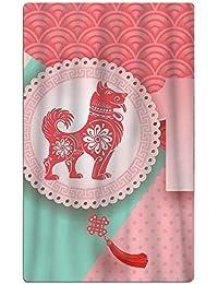 ewtretr Dog Year Happy Beach Towel Soft Quick Dry High Pool SPA Towel for Men Women