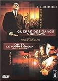 Coffret Fukasaku 2 DVD - Vol.2 : Guerre des gangs à Okinawa / Okita le pourfendeur
