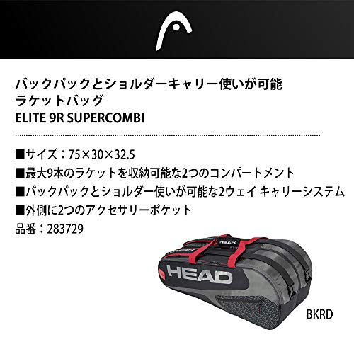 Zoom IMG-3 head elite 9r supercombi portaracchette