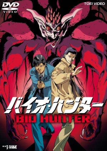 Bio Hunter [95/J] [Import allemand]