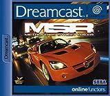 MSR - Metropolis Street Racer -