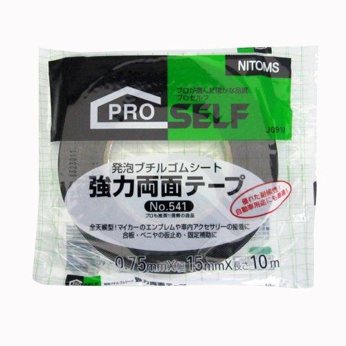 nitto-j9010-doppelseitige-klebeband-541-15-mm-x-10-m-hohe-festigkeit-mehrzweck-wetterfest-geeignet-f