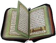 Al Quran Al Karim Pocket Size Color-Ref No 119