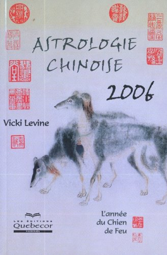 astrologie-chinoise-2006
