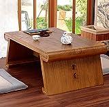 CLOTHES- Petite table basse de style japonais Table de petit déjeuner en bois massif ( Couleur : Light oak color )