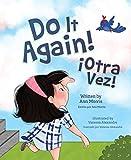 Do It Again!/ƒƒ''ƒ''otra Vez!