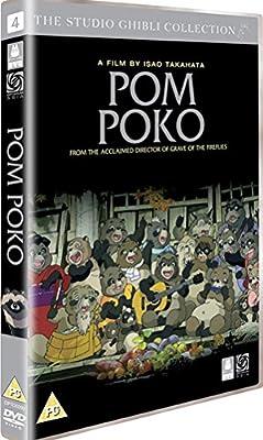 Pom Poko [UK Import]