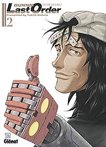 GunnM Last Order Edition originale Tome 2