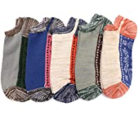 XMDNYE 5 Paar Socken Sommer Casual Low Cut Söckchen Hausschuhe Flacher Mund Socken