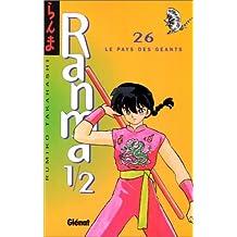 Ranma 1/2 Vol.26