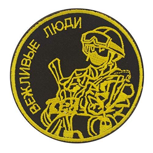 Cobra Tactical Solutions Military Besticktes Patch Russia Russian Soldier 'вежливые люди' mit Klettverschluss für Airsoft/Paintball für Taktische - Swat Sniper Kostüm