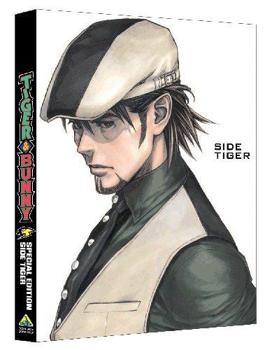 tiger-bunny-special-edition-side-tiger-dvd-cd-japan-ltd-dvd