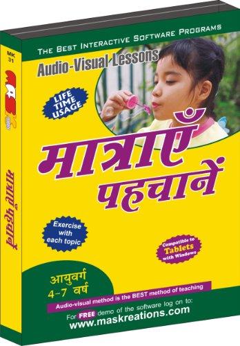 MAS Kreations Matraen Pahchanein (Hindi Matra Gyan)